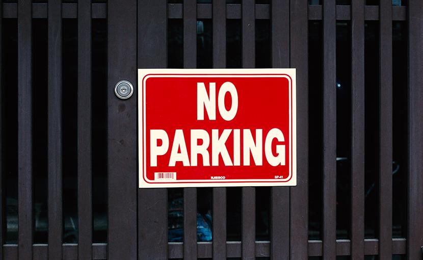 駐車禁止のお知らせ
